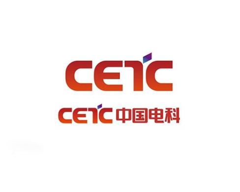 中国电子二所